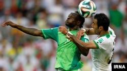 ایران و نیجریه در نخستین بازی خود در رقابت های جام جهانی ۲۰۱۴ برزیل، به تساوی بدون گل رضایت دادند. دوشنبه ۲۶ خرداد ۱۳۹۳