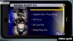 Los supuestos nombres de la tripulación del vuelo 214 de Asiana Airlines, como los mostró la estación de televisión KTVU-TV.