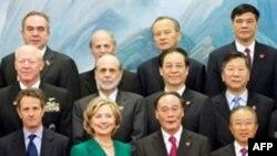 SHBA, Kina, përfundojnë takimet ekonomike të nivelit të lartë