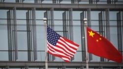 """針對中國不公平貿易行為美國設立貿易""""糾察隊"""""""