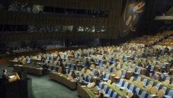 سازمان ملل متحد وضع حقوق بشر در ایران را محکوم کرد
