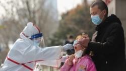 时事大家谈: 后疫情时代,中国与西方关系迎来拐点?