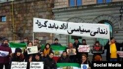 اعتراض گروهی به جمهوری اسلامی در سوئد