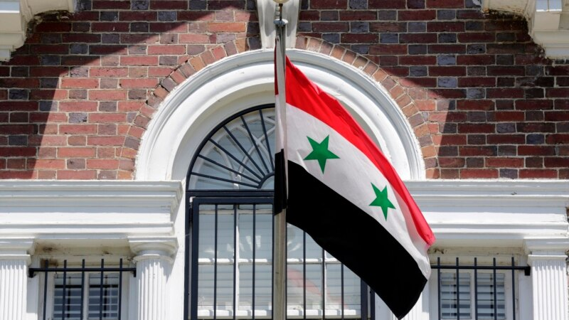 US Suspends Syrian Embassy Operations