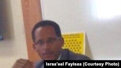 Israa'eel Fayisaa, Hayyuu seeraa
