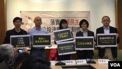 台湾人权团体批现行《公投法》为民主倒退