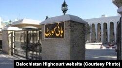 بلوچستان ہائی کورٹ، فائل فوٹو
