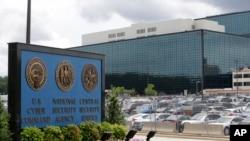 រូបឯកសារ៖ ទីតាំងស្នាក់ការរបស់ទីភ្នាក់ងារសន្តិសុខជាតិ NSA របស់សហរដ្ឋអាមេរិក នៅក្រុង Fort Meade រដ្ឋ Maryland។