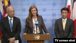 지난달 3일 미국 뉴욕 유엔 본부에서 북한의 탄도미사일 발사에 대한 안보리 긴급 회의가 끝난 후, 사만사 파워 유엔주재 미국대사(가운데)와 오준 유엔주재 한국대사(오른쪽), 벳쇼 코로 유엔 주재 일본대사가 공동기자회견을 하고 있다. (자료사진)