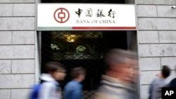 中國銀行設在意大利米蘭市中心的一家分行(資料照片)