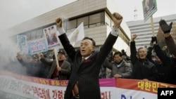 Митинг протеста у здания Министерства обороны в Сеуле