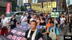香港泛民多个政党和团体声援铜锣湾书店店长林荣基(美国之音海彦2016年6月18日拍摄)