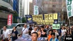 香港泛民多個政黨和團體星期六聲援銅鑼灣書店店長林榮基(美國之音海彥拍攝)