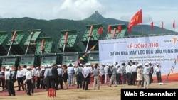 Lễ động thổ Dự án nhà máy lọc hóa dầu Vũng Rô, tỉnh Phú Yên. (Báo Tiền Phong)