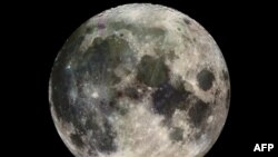 NASA Ay haqda məlumat verir (audio)