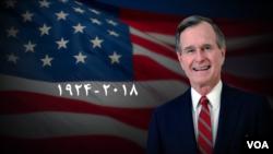 آقای بوش جمعه گذشته در ۹۴ سالگی درگذشت.