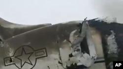 一架軍用飛機1月27日在阿富汗東部地區墜毀,美軍正在進行調查。