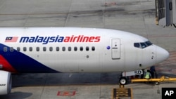 Pesawat Malaysia Airlines di landasan Bandara Internasional Kuala Lumpur (foto: dok).
