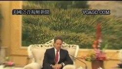 2012-01-11 美國之音視頻新聞: 美國財長勸說中國支持制裁伊朗石油
