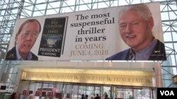Рекламный щит книги «Пропавший президент». Photo: Oleg Sulkin