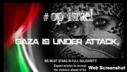 This image was placed on several Israeli websites allegedly defaced by the hacker group Anonymous.