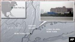 نیو یارک کی وہ جیل اور اسکے متعلق معلومات جہاں اسٹراس کان کو قید رکھا گیا ہے۔