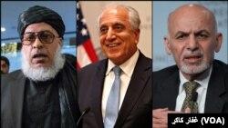 افغان حکومت هیله لري چې بین الافغاني مذاکرات پیل شي