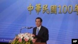 台灣總統馬英九建國百年全球駐外使節會議上發表講話。