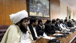 قانون گذاران افغان جلسه پارلمان را تشکیل می دهند