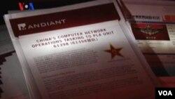 La empresa Mandiant entregó al gobierno estadounidense un informe de 74 páginas que resume un trabajo de investigación de tres años.