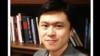 一名美国华裔新冠病毒研究人员在家中遇害