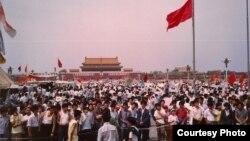 Tiananmen ျဖစ္ရပ္