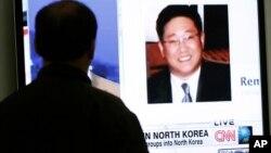 Shimoliy Koreyada sudlangan AQSh fuqarosi Kennet Bey