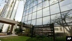 3일 파나마 시티의 모색 폰세카 법률회사 건물.