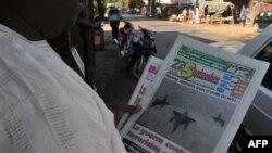 Après RSF et le CPJ, c'est au tours de l'OJRM de dénoncer les sévices dont font l'objet les journalistes au Mali