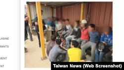 22 công nhân Việt Nam bị bắt tại công trường xây dựng (Ảnh: Cảnh sát biển Đài Loan)