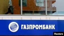 Gazprombank, parmi les banques sanctionnées par l'UE (Reuters)