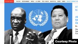 对涉联合国贿赂案的澳门富商的审判推迟开庭