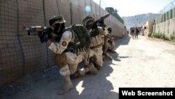 ABŞ Dövlət Departamenti «Terrorçuluqla Mübarizə