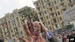 په مصر کې بیا مظاهرې پیل شوي