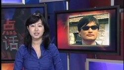 中国维权律师陈光诚逃离软禁