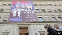 제네바 WTO 본부 (자료사진)