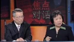 焦点对话(2)吴英死刑案为何在民间激起强烈反应?