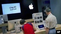 蘋果公司星期六開設了在香港的第一家商店。