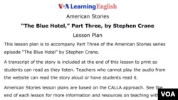 Lesson Plan - The Blue Hotel, Part Three