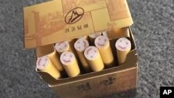 북한 담배 '평양'.