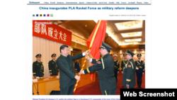 2015年12月31日,习近平给中国人民解放军某部队授旗。(资料照片)
