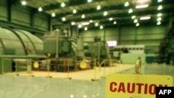 Ekspertlar: Amerika eskirgan yadro reaktorlaridan voz kechishi kerak