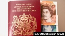 Право на проживання у Великій Британії, як і в багатьох інших країнах, можна фактично купити