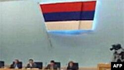 Parlament Republike Srpske usvojio kontroverzni referendumski zakon
